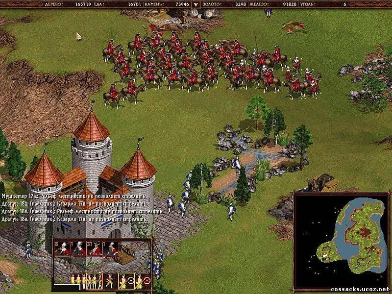 Игру Довод Королей