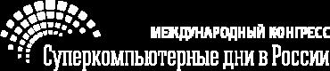 Russian Supercomputing Days