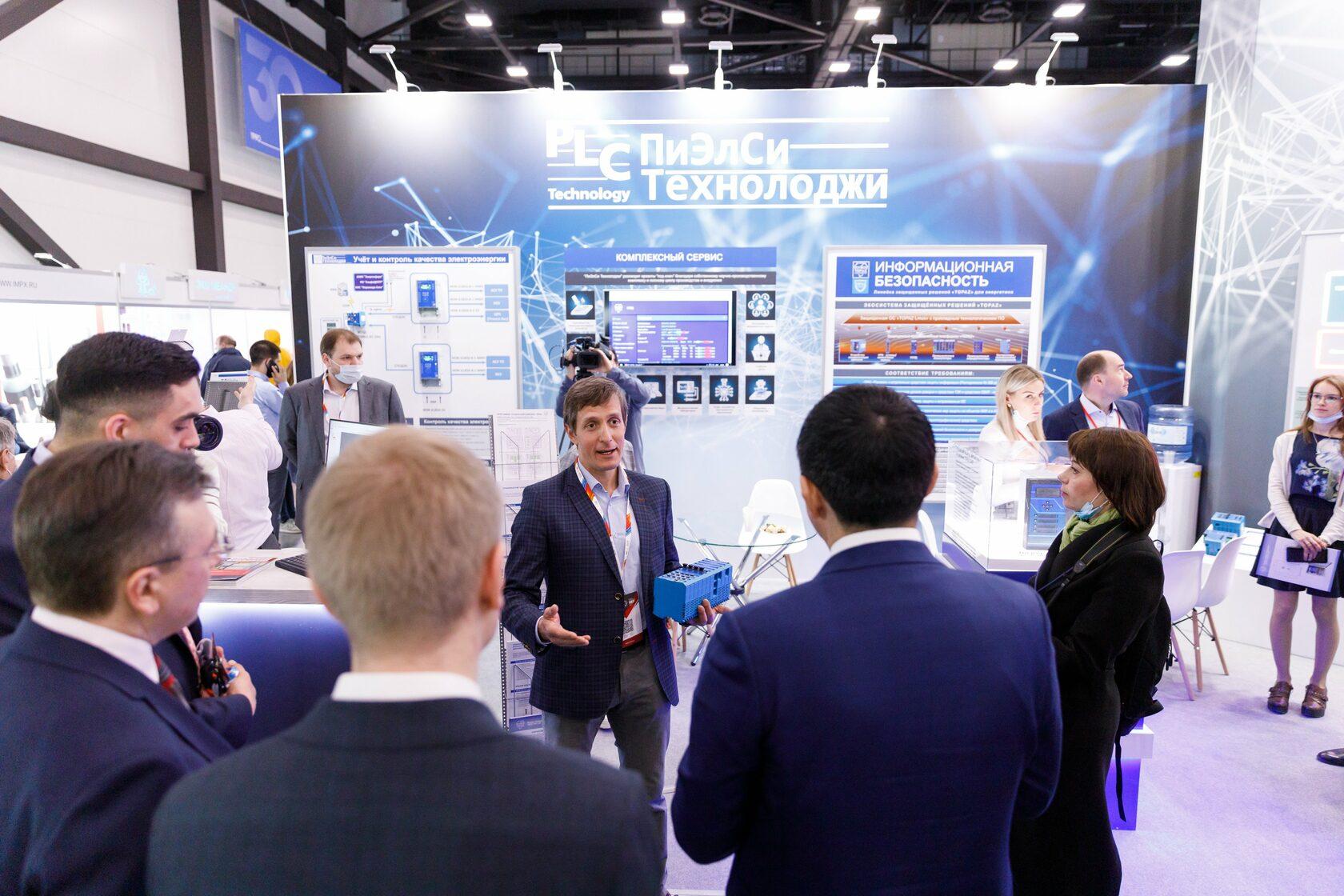 Компания «ПиЭлСи Технолоджи» на выставке