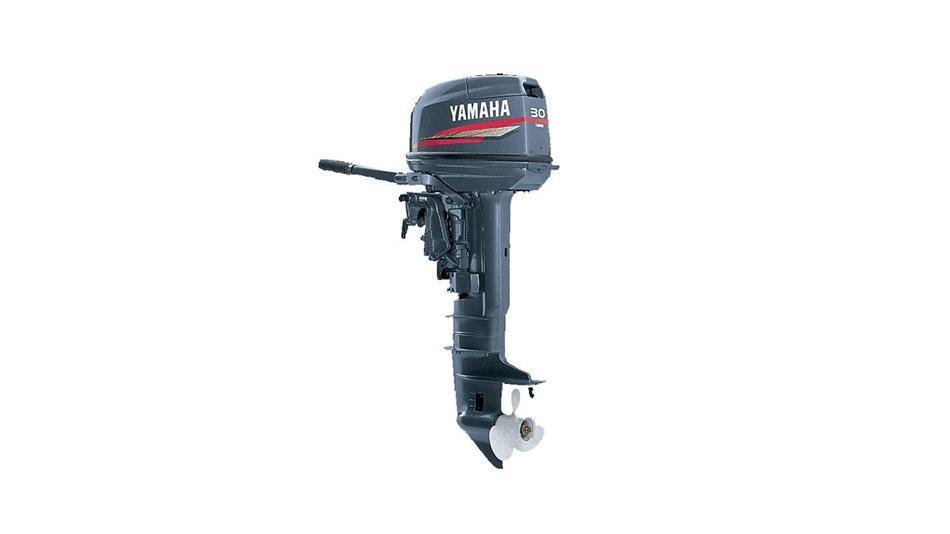 Yamaha 30HWCS CAMO