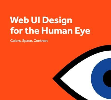 3. Web UI Дизайн для человеческого глаза