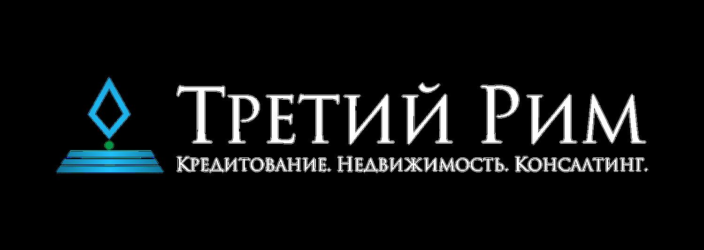 КРЕДИТ ДЛЯ ФИЗ. ЛИЦ