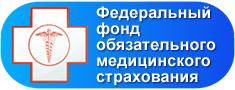 ФОМС МИС BIOMIS