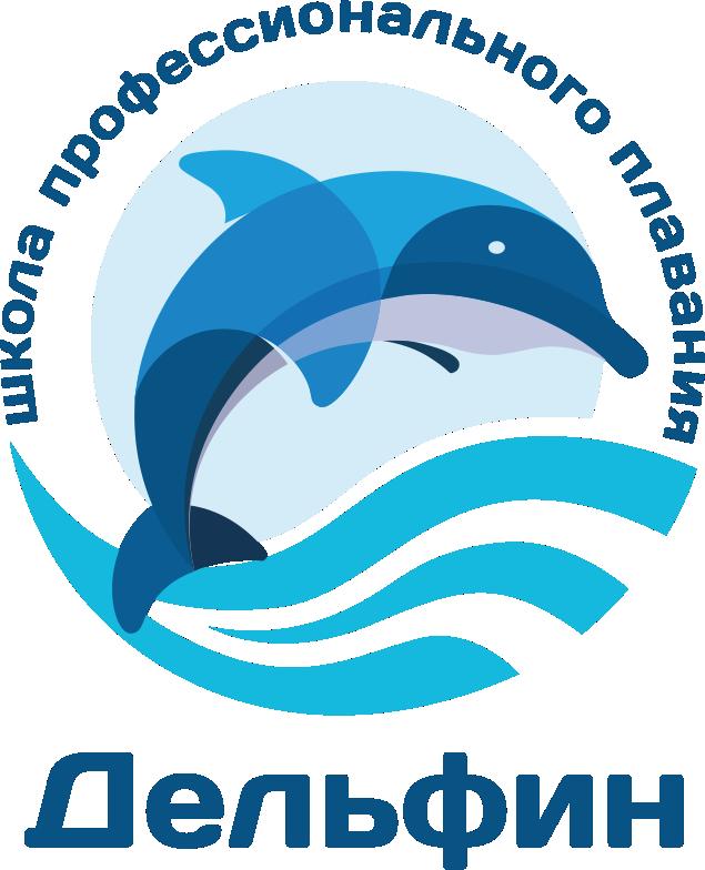 """Школа Спортивного и Оздоровительного Плавания """"Дельфин"""""""