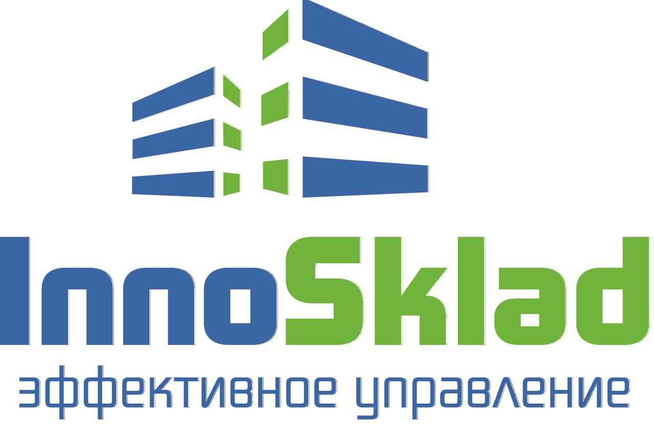 Международная конференция #SKLADYRUSSIA