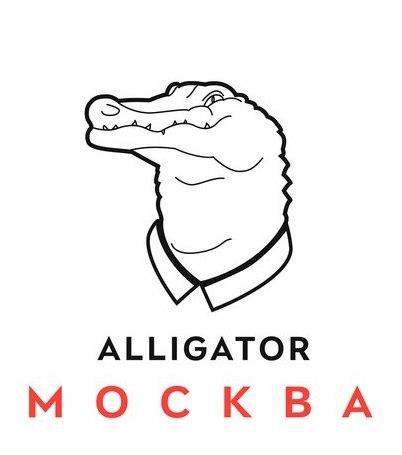 Клан Аллигатор