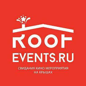 Аренда лучших крыши под мероприятия в Москве
