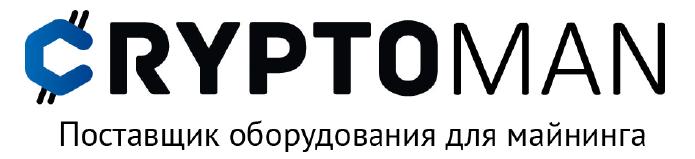 ₡ RYPTO MAN Поставщик оборудования для майнинга