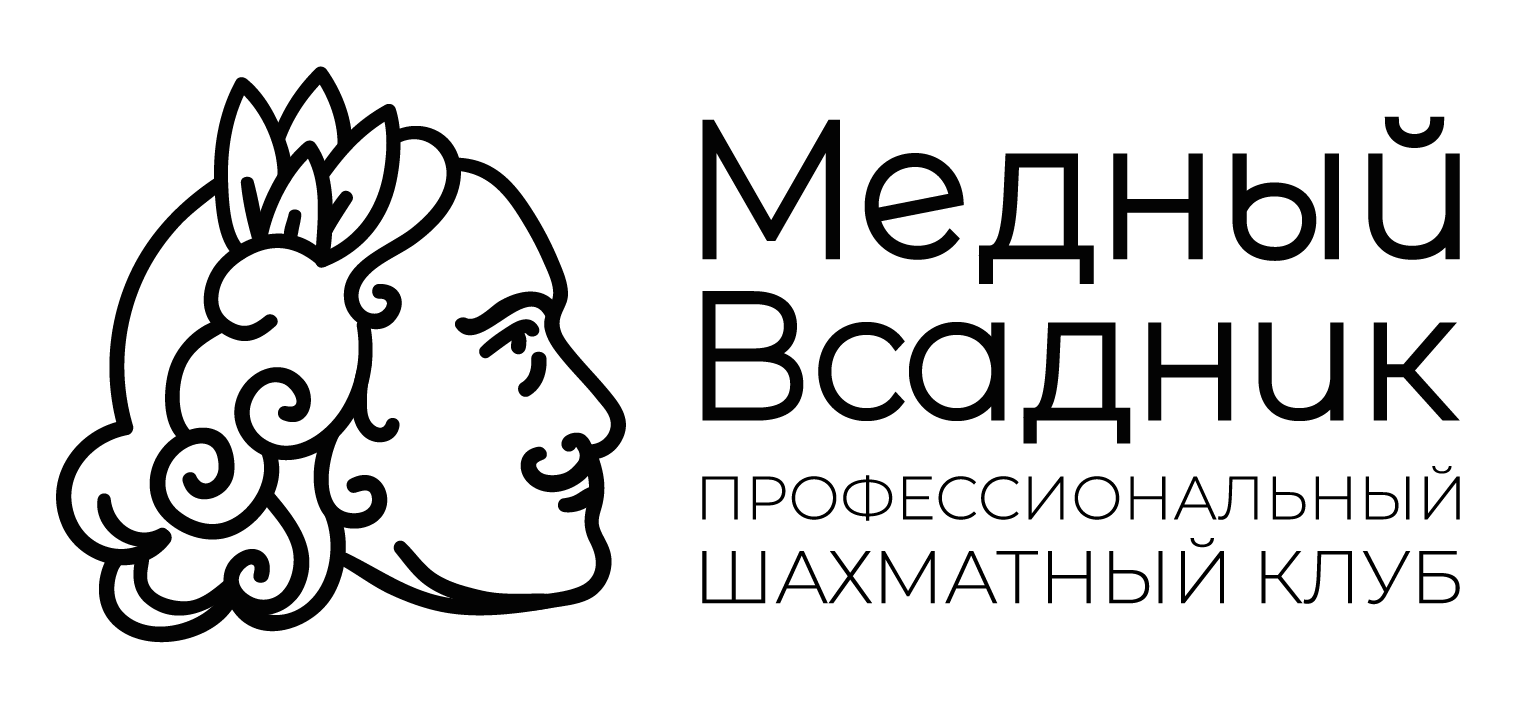 Медный всадник