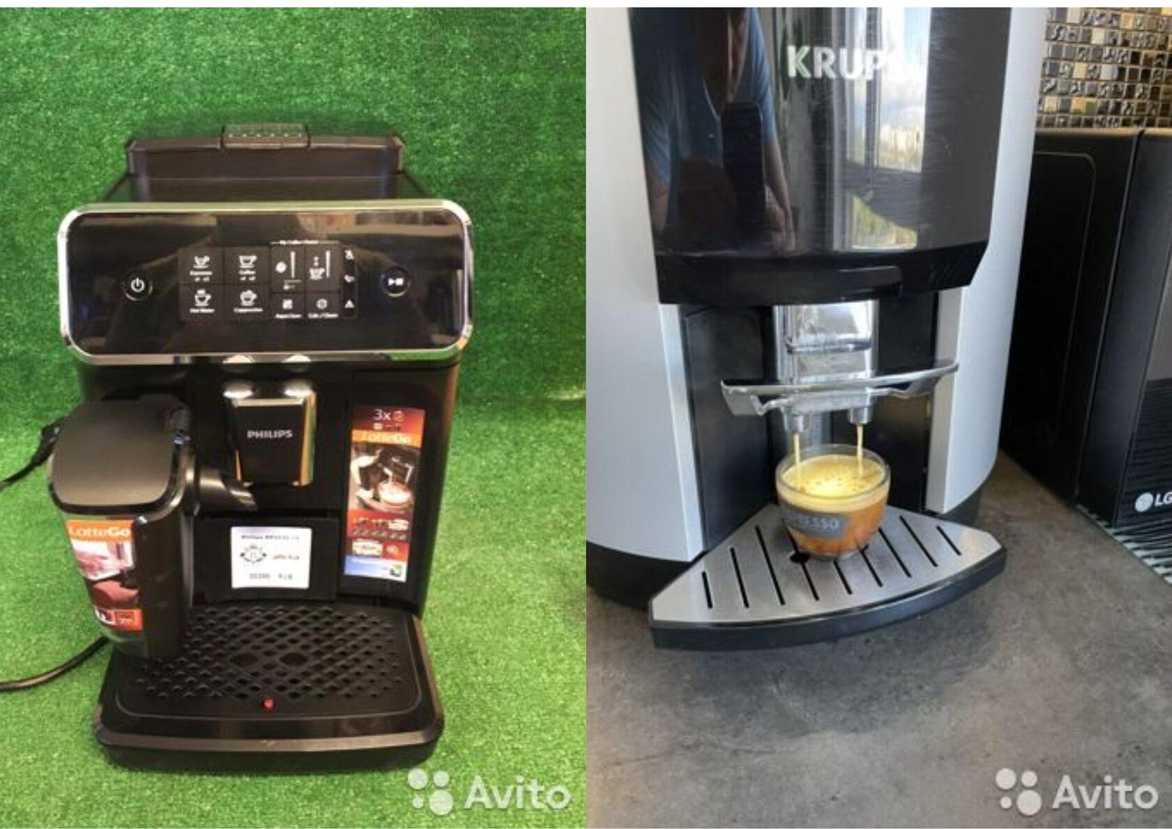 фото кофемашин для продажи