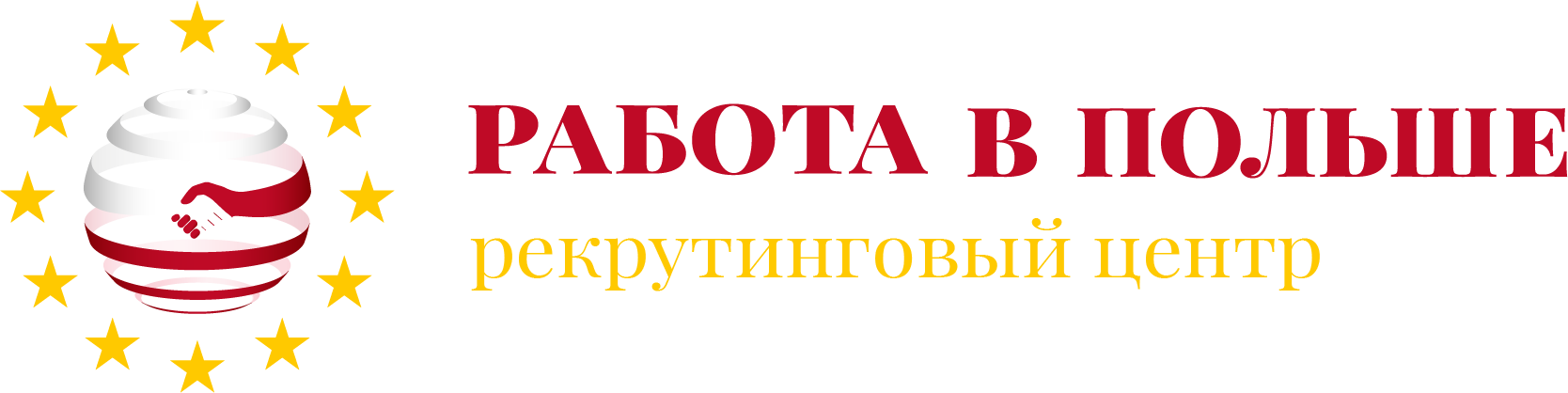 Работа в польше для граждан россии купить квартиру в турции у моря