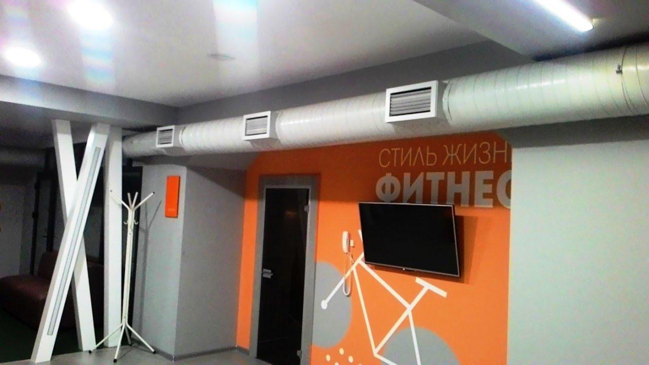 система вентиляции помещений