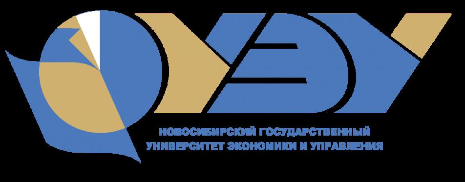 Евразийский языковой центр НГУЭУ