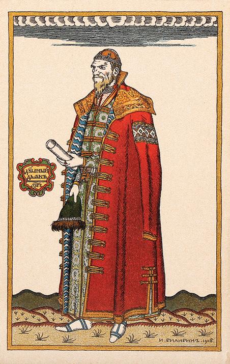 Иван Билибин. «Думный дьяк» (1908)
