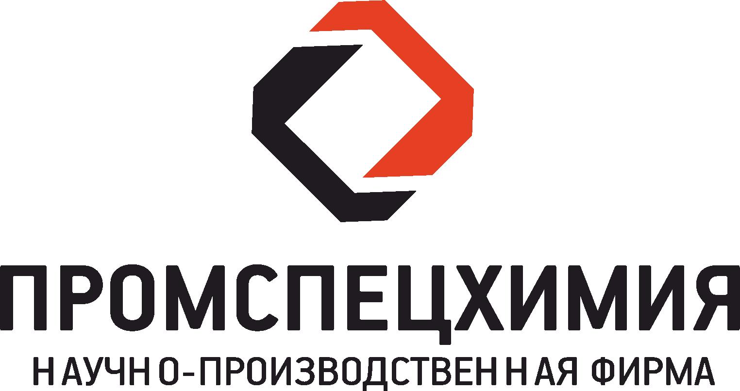 """ООО """"НПФ Промспецхимия"""""""
