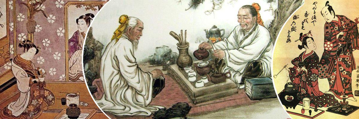 Чайная практика :) Tilda2