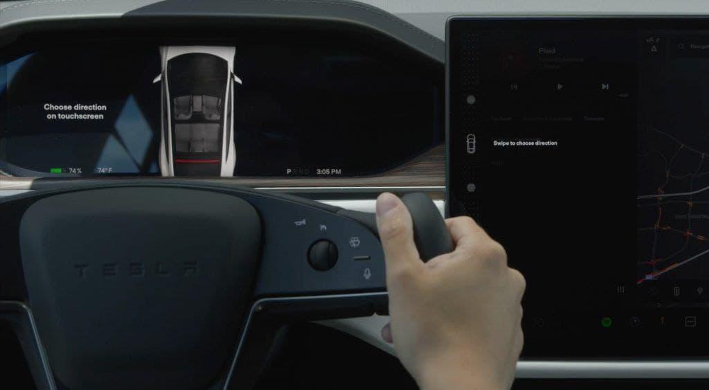Auto Shift - що це нам говорить?, Тесла Комьюнити, Tesla Community