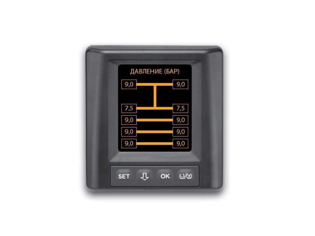 """<div style=""""font-size:18px;"""" data-customstyle=""""yes"""">Устройства для измерения температуры и давления в шинах. Передают показания на монитор в кабине водителя и в систему мониторинга транспорта для удалённого контроля. <br /></div>"""