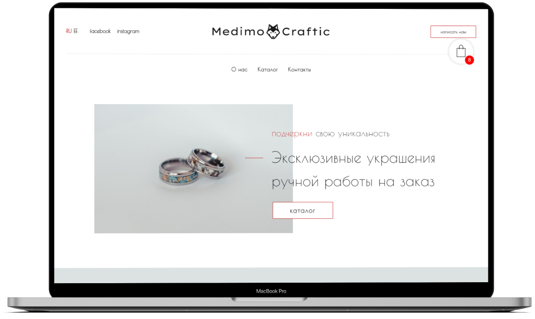 Medimo Craftic - украшения ручной работы