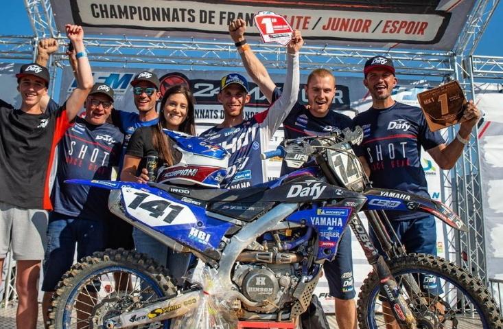 Чемпионат Франции 2021: Третий этапа в Кастельно-де-Левис