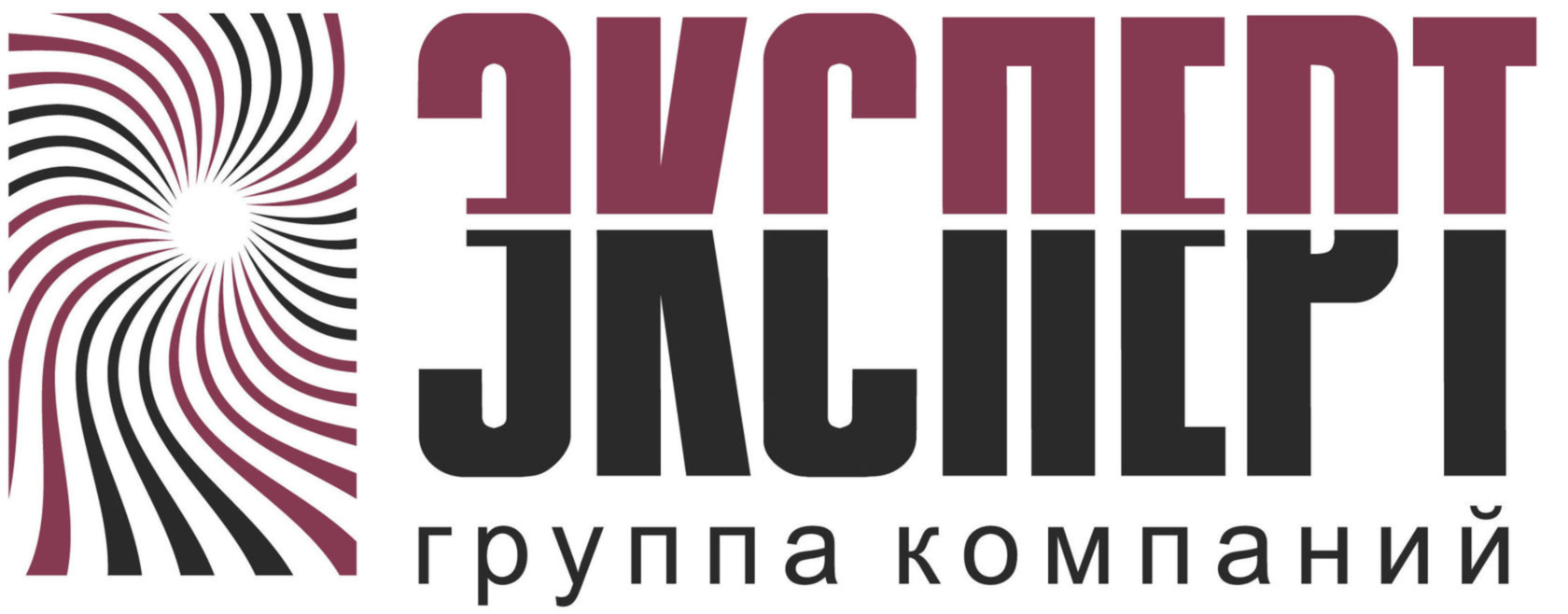 "Группа компаний ""Эксперт"""