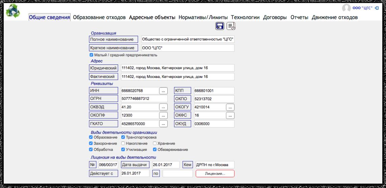 Аккуратный, нослегка избыточный вдеталях интерфейс | SobakaPav.ru