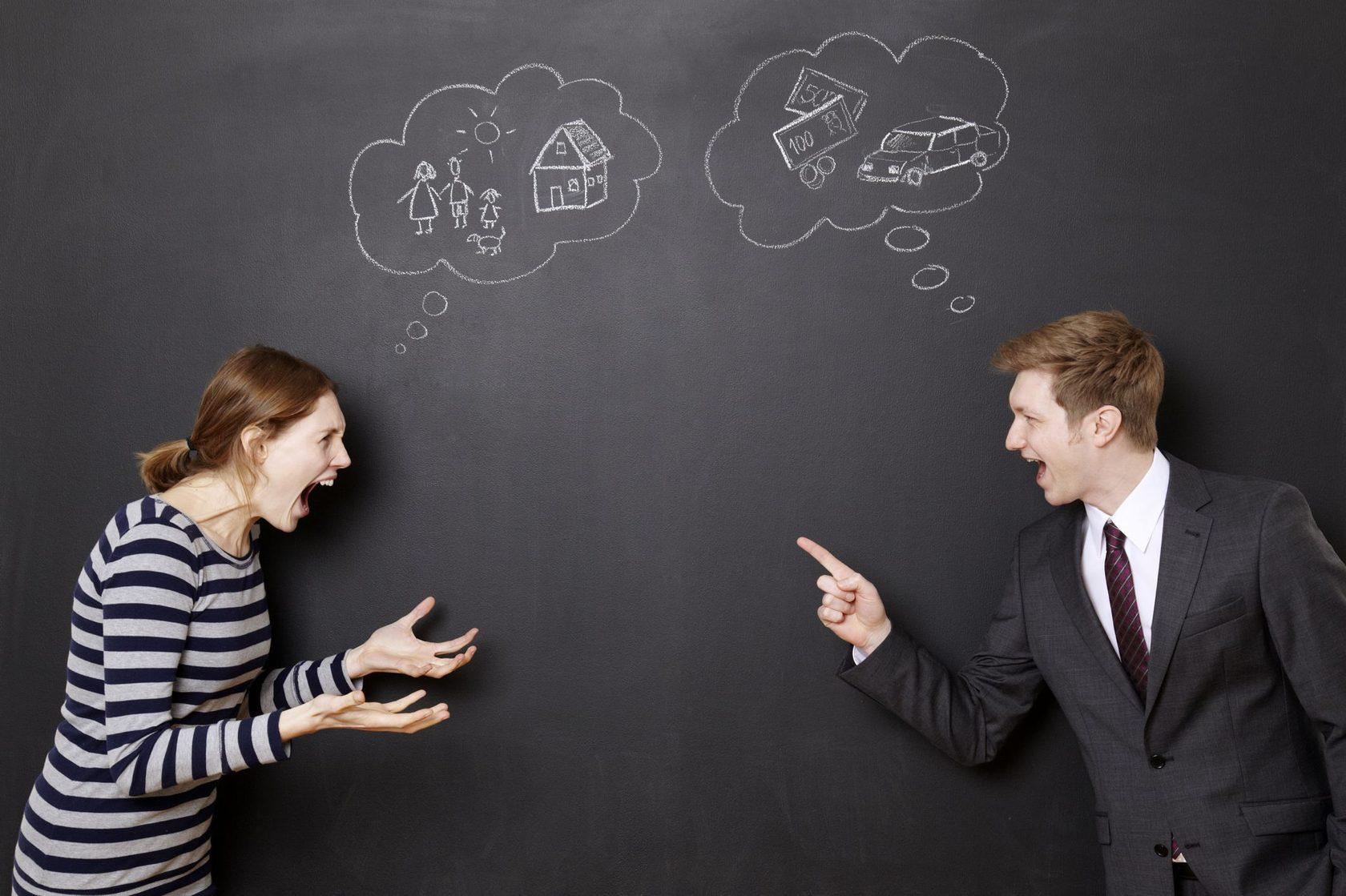 Решение конфликтов картинки для презентации