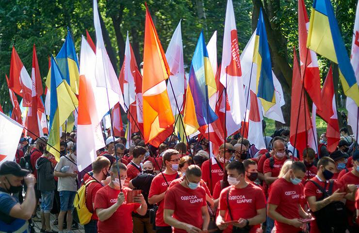 Партия Шария на митинге в Киеве - фото