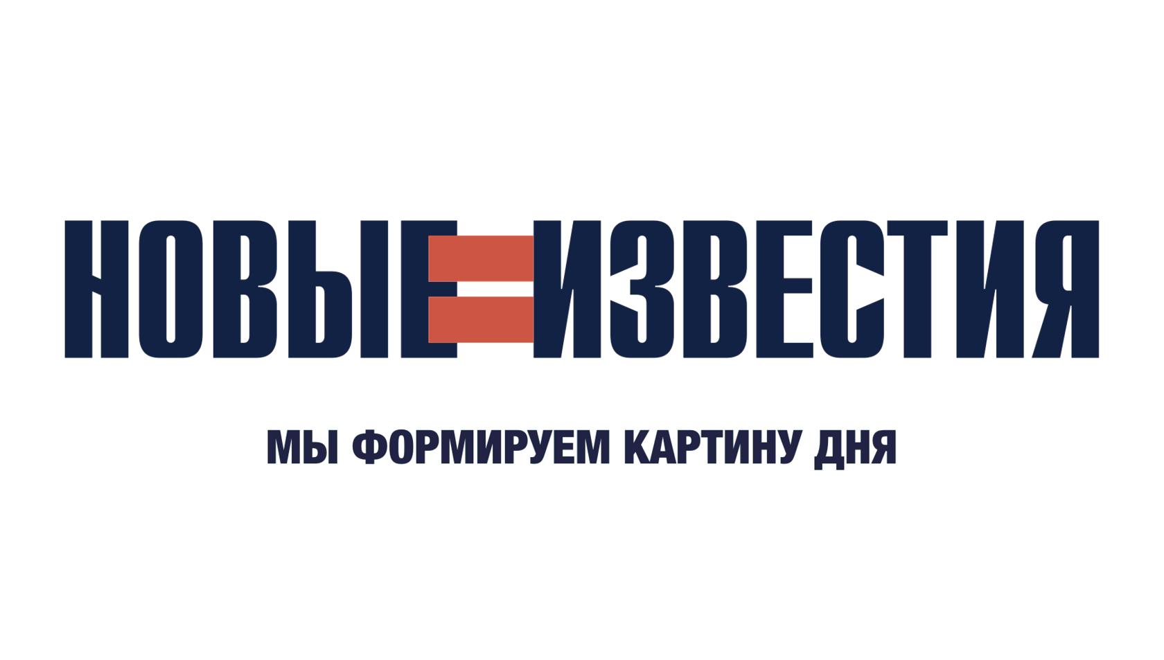 """Блог """"Новых Известий"""""""