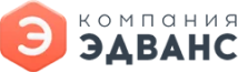 Логотип Компания Эдванс