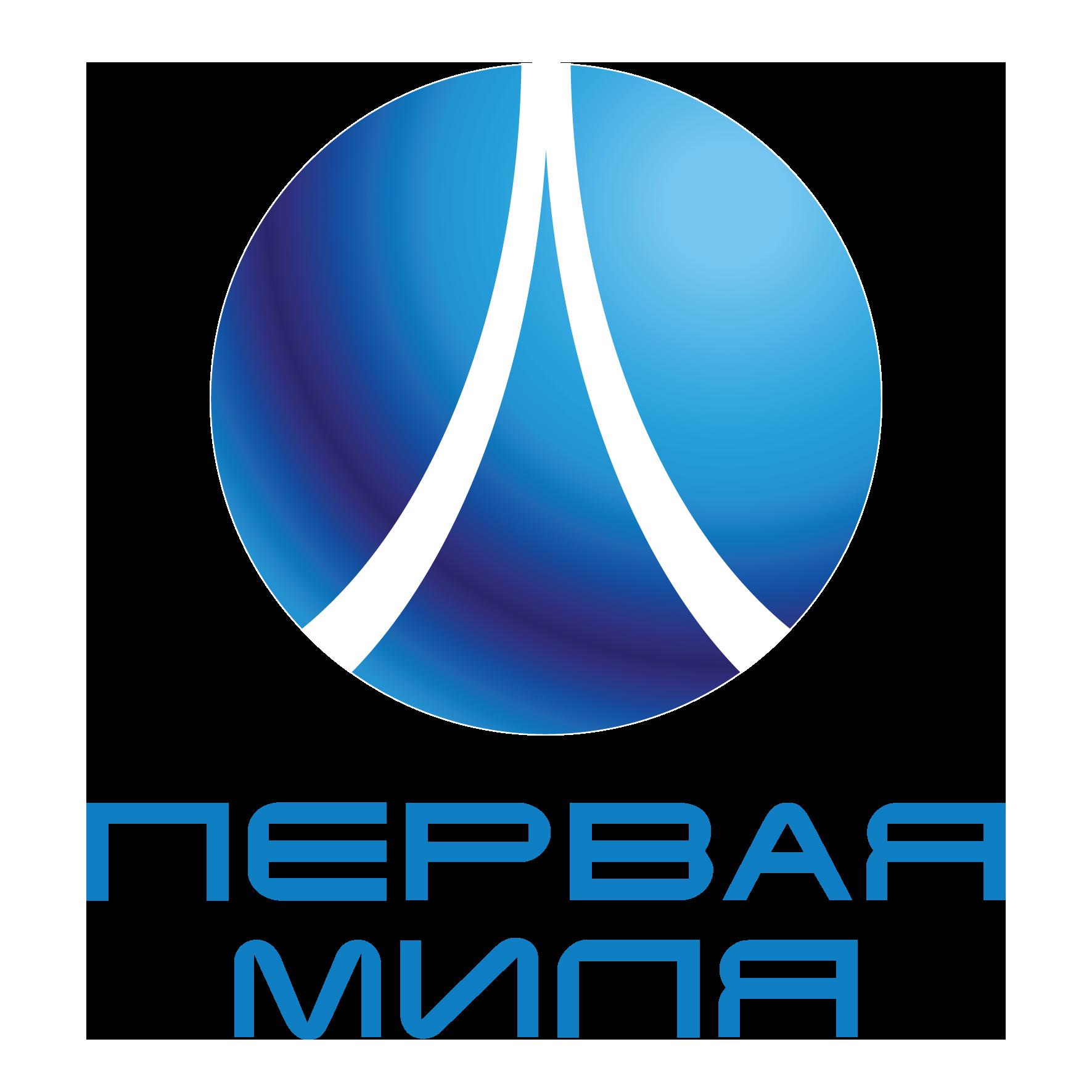 Первая миля — настоящая автошкола в Кирове