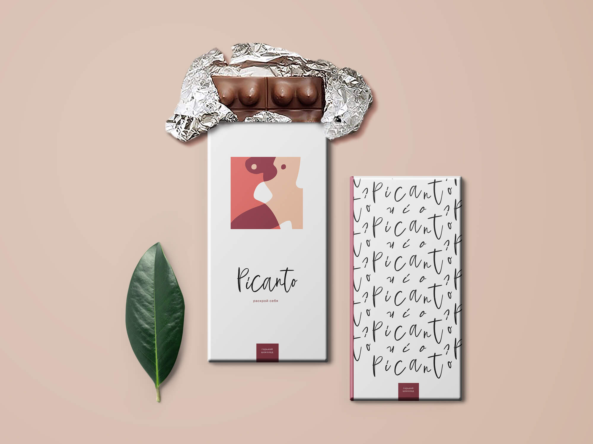 Фирменный стиль бренда Picanto - шоколад