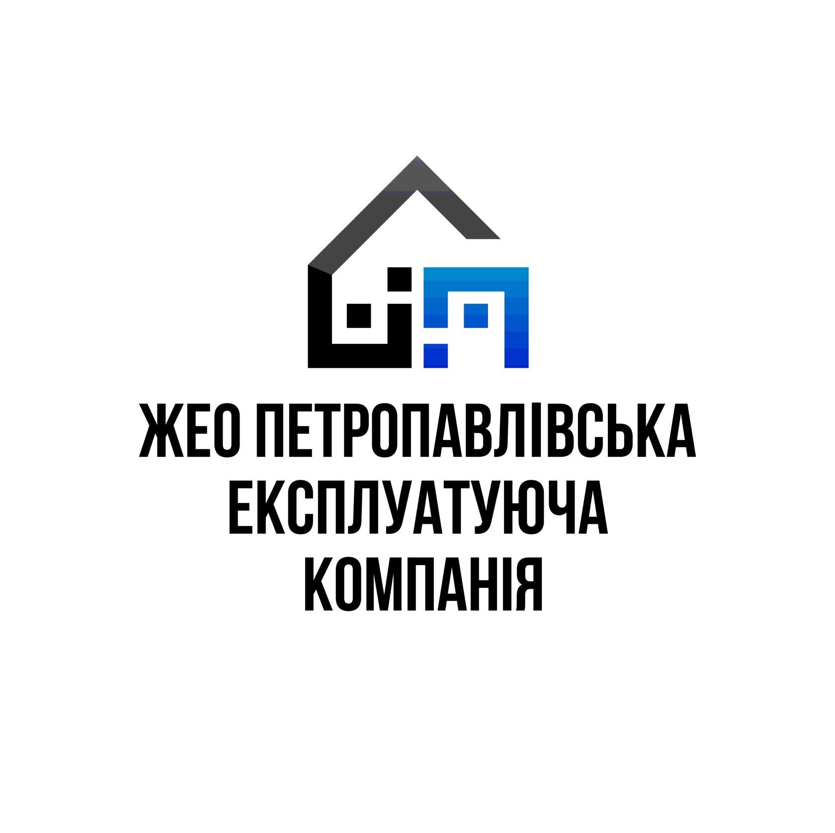 """УК """"Петропавлівська"""""""