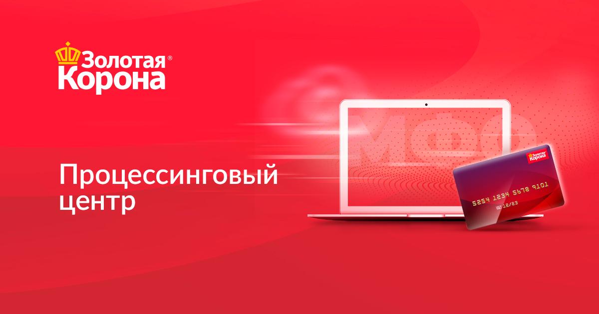 (c) Koronacard.ru