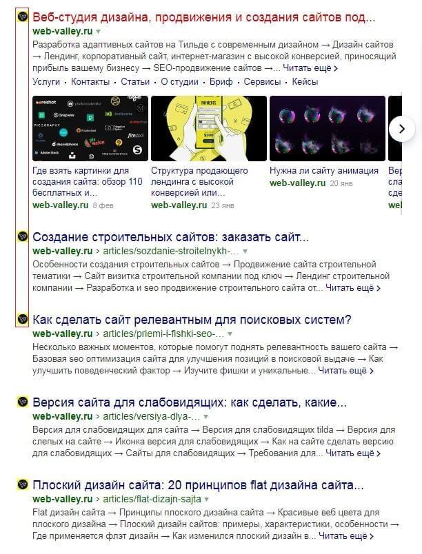 Факторы продвижение сайта яндекс сайт с которого можно скачивать фильмы по прямой ссылке