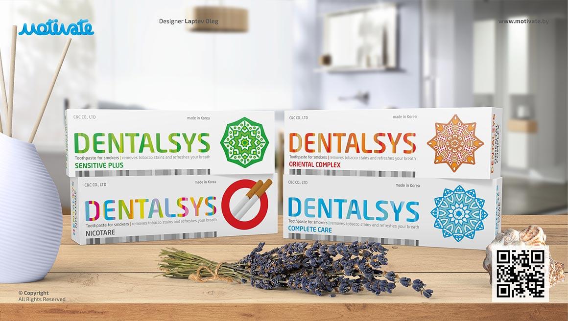 Дизайн упаковок зубных паст «Dentalsys»