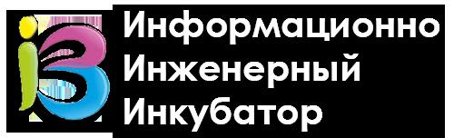 """Лагерь-интенсив """"Технопарк играючи"""""""