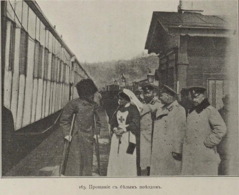 Транссиб. Русско-японская война