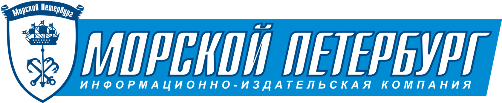 "ООО ""Морской Петербург"""