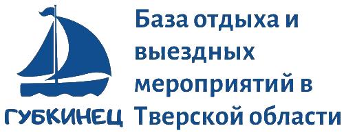 База Губкинец Конаково