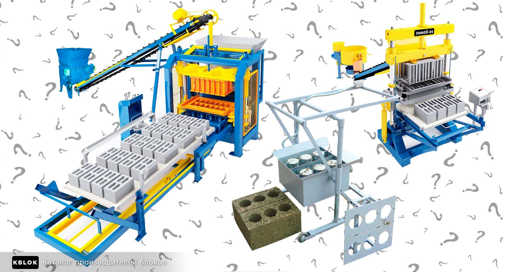 вибропресс своими руками для производства блоков