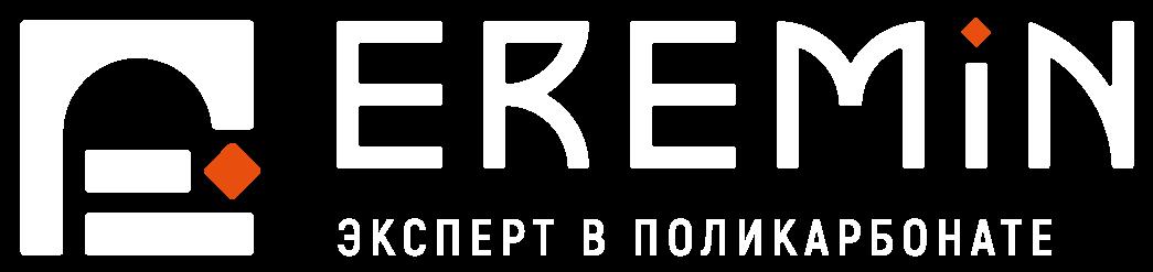 ИП Еремин