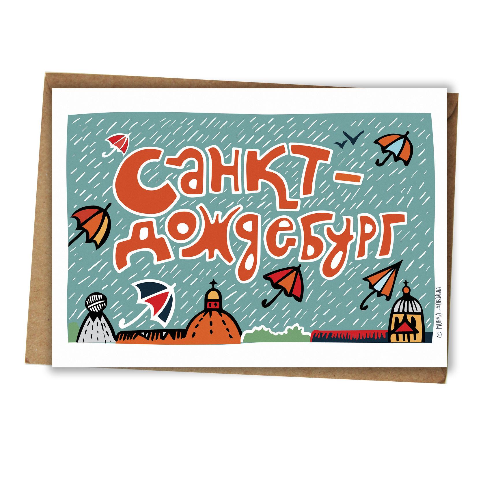 Прикольные картинки, москва необычные открытки