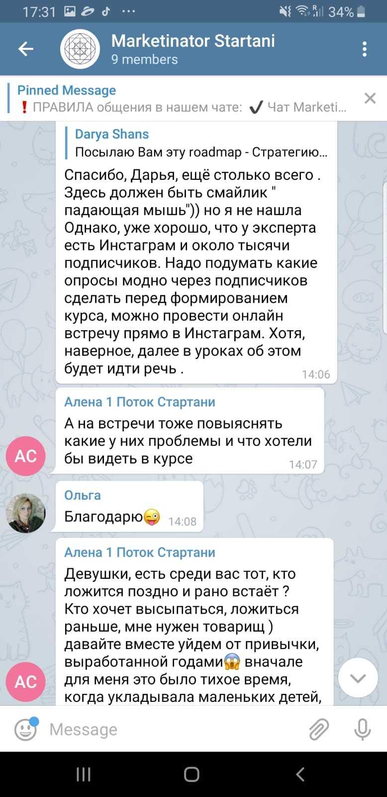 vstavil-bez-razresheniya-onlayn-buhie-nevesti-pokazivayut