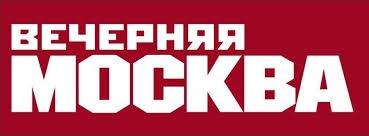 vechernjaja moskva