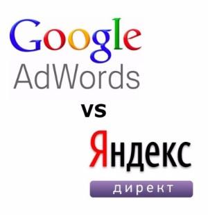 Яндекс директ и гугл адвордс зачем нужно яндекс директ документы для налоговой