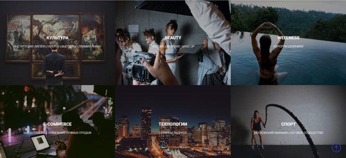 сайт на Tilda заказать Kpi реклама