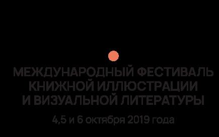 Фестивали - cover