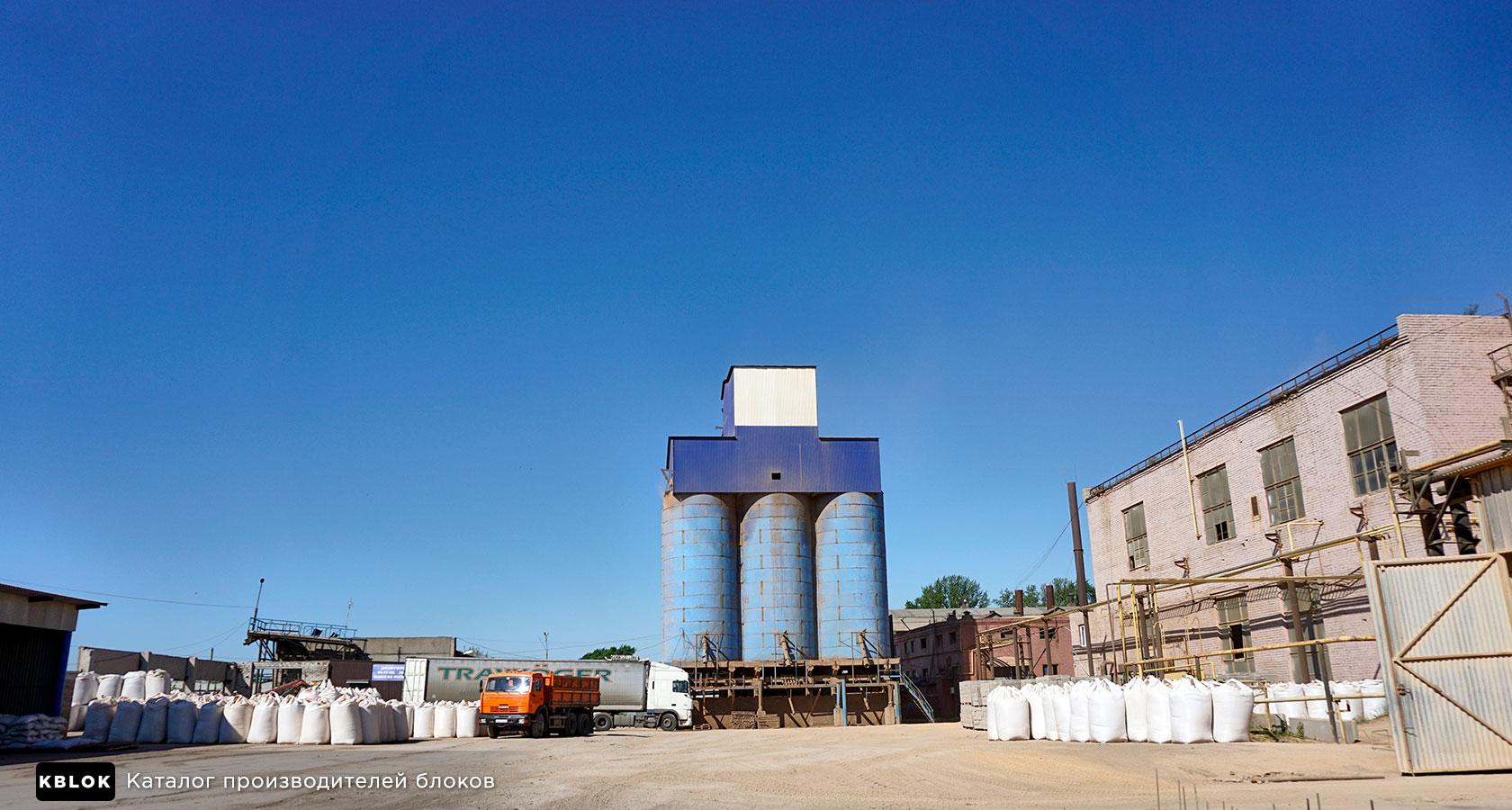Ульяновский керамзитовый завод