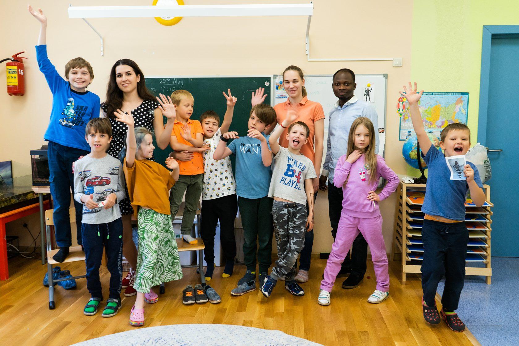 Исторические клубы для детей москва ночные клубы в иркутске с 18 лет